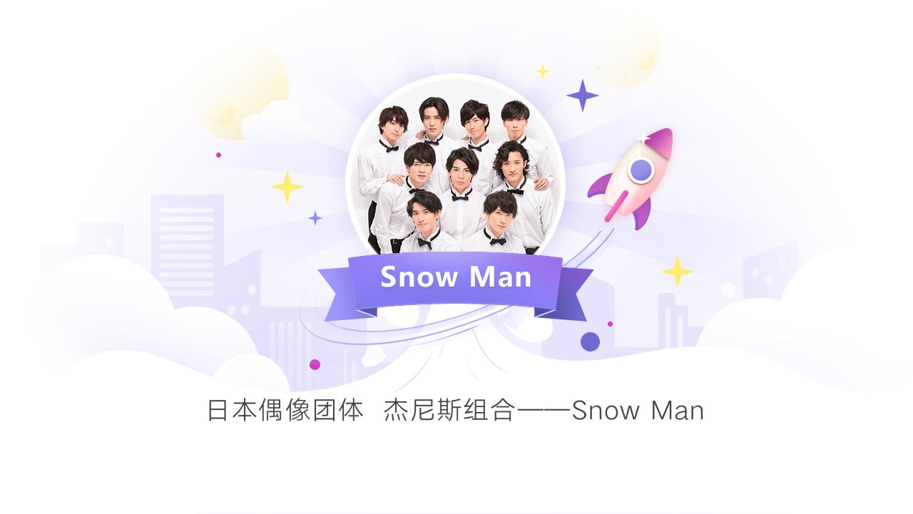 meily_snowman