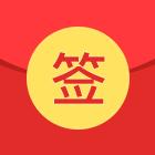 微博任务红包